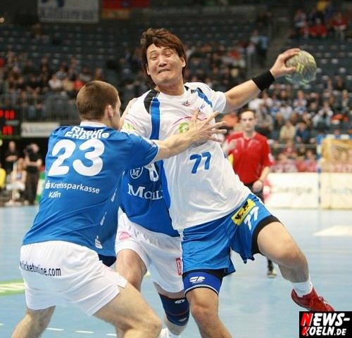 ntoi_vfl_gummersbach_hsv_hamburg_handball_koelnarena_006.jpg