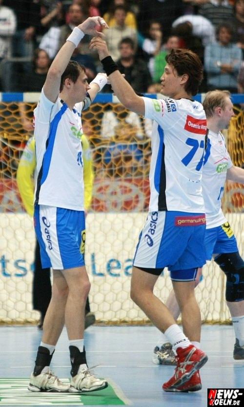 ntoi_vfl_gummersbach_hsv_hamburg_handball_koelnarena_065.jpg