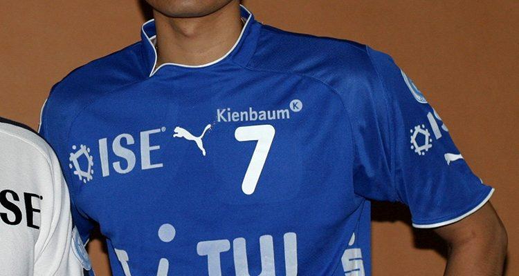 Kyung-shin Yoon kommt zum Eröffnungsspiel der 50. Handball-Bundesligasaison