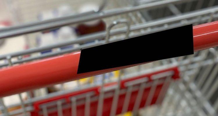 Südländisch aussehendes Pärchen verdächtig! Mit geklauter Bankkarte aus Discounter Diebstahl Geld abgehoben (Wiehl)